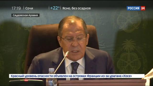Новости на Россия 24 • Саудиты встретили Лаврова со всеми возможными почестями
