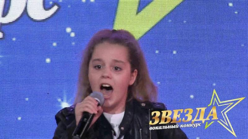 Мария Яцкина - Я падаю в небо
