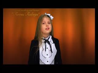Песни Победы-2019. Вика Степанова, Школа эстрады «АРТИСТ» МБУК «ТКК» «ДК»