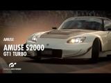 Gran Turismo Sport - August Update 1.25 _ PS4