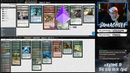 CANT CAST KIKI DON'T MATTER STILL WIN WITH BANT POD