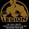 Legion | Магазин товаров для единоборств |Самара