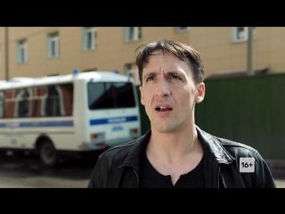 Конная полиция: премьера завтра в 20:00