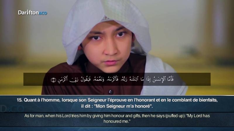 Sourates Al-Buruj à Ash-Sharh - Idris Al Hashemi سورة البروج إلى الشرح - إدريس الهاشمي