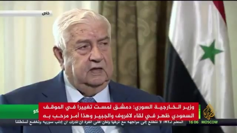 МИД Асада хвалит Саудию