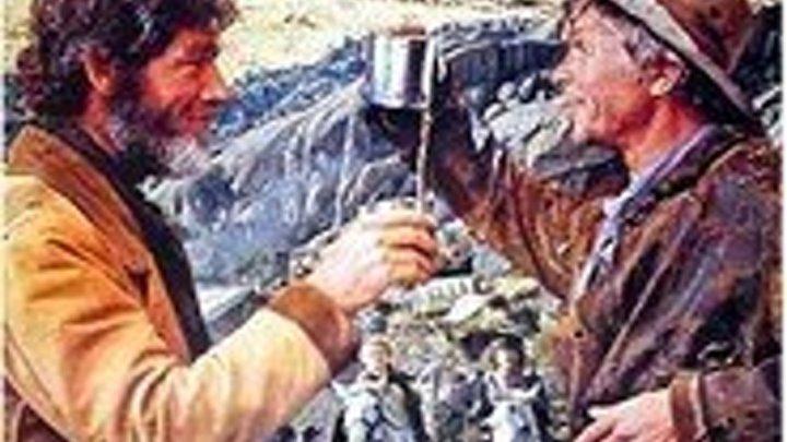Masacre en Cóndor Pass 1976