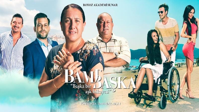 Bambaşka Adlı Film 2019 ( Yerli Aşk Filmi Full HD 720 - 1080 p )