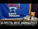 ✔️Это Россия, детка!🤘ФОТО📸, СРАЖАЮЩИЕ 🤜НАПОВАЛ🤪❗️