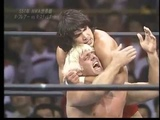 Ric Flair (C) vs Ricky Steamboat (AJPW 4061982)