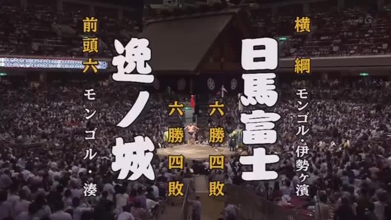 Ichinojo vs Harumafuji Aki 2017 Makuuchi Day 11