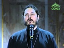 Концерт иеромонаха Фотия Часть 1