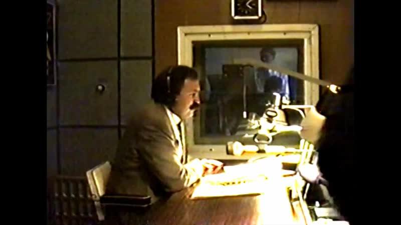 Годовщина днепропетровского РАДИО ПРЕМЬЕР Николай Пивненко Самые неожиданные гости студии 20 10 1995