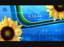 """23.01.19 """"Утренний экспресс» в прямом эфире! Нумерология"""