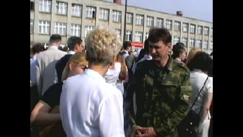 ЗАТО Шиханы - СОШ №12, 25.05.2006 г. ч. 1