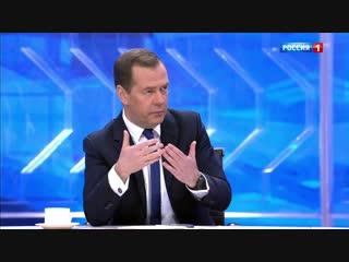 Разговор с Дмитрием Медведевым — 6 декабря в 12:00 в официальном сообществе телеканала «Россия»!