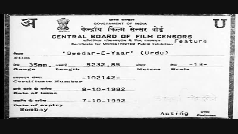 __vstrecha_vlublennih_1982_india