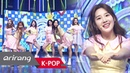 Simply K-Pop FAVORITE페이버릿 _ Where are you from어느 별에서 왔니 _ Ep.311 _ 051118