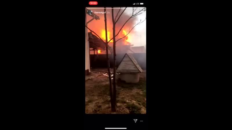 Огненное утро Gufa