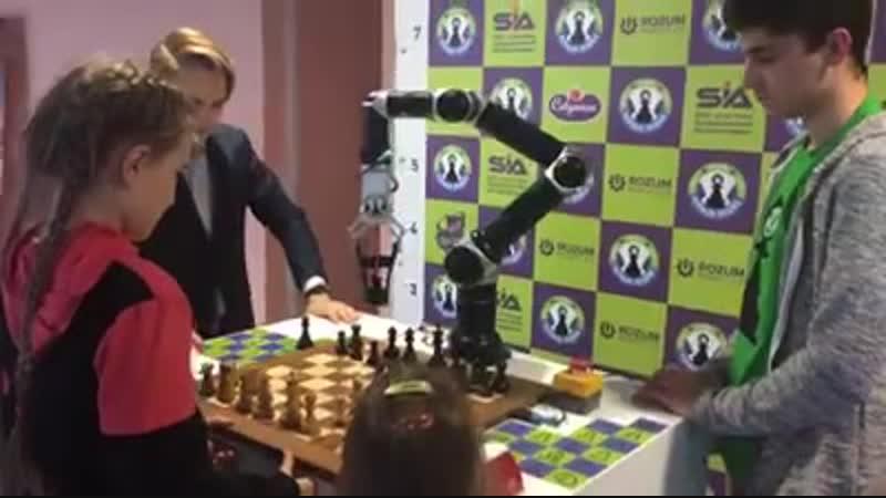Robot Human Checkers