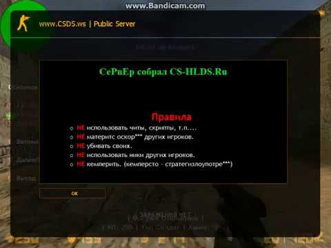 Сборка зомби сервера кс 1 6 !