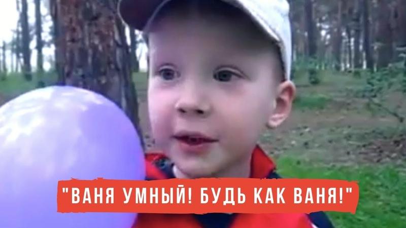 5-летний патриот о войне с Россией!