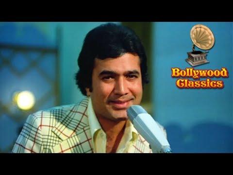 Aate Jate Khoobsurat Awara Sadko Pe - Anurodh - Kishore Kumar Hit Songs - Laxmikant Pyarelal Songs