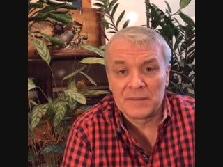 Новогоднее обращение Александра Васильевича Дюмина