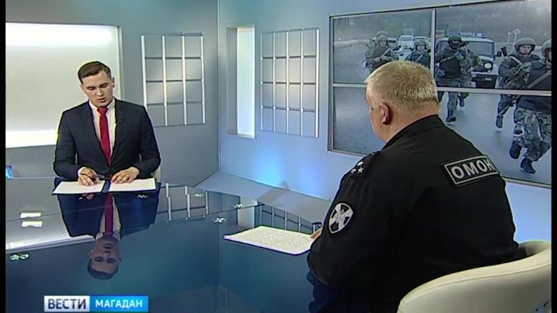 Колымский ОМОН отмечает 25-летний юбилей_ интервью