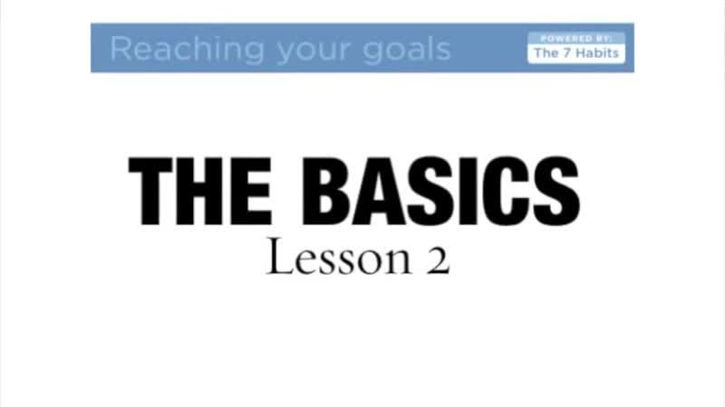 Стивен Кови – Достижение цели – Урок 2_5