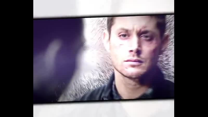 Dean Winchester V I N E