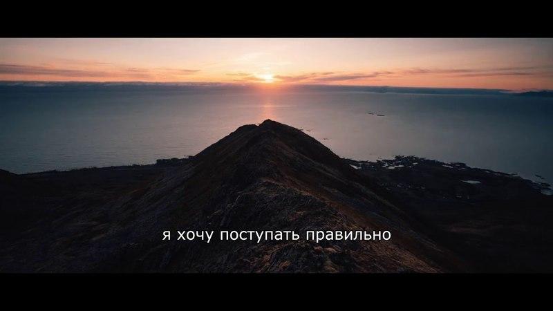 Lil peep love letter rus sub перевод