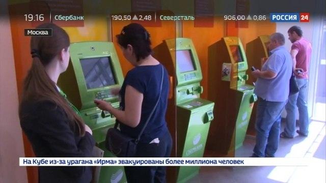 Новости на «Россия 24» • Некорректная формулировка Сбербанк отчитался за карточный овердрафт