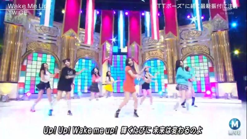TWICE - Wake me up (Music station 2018/05/25)