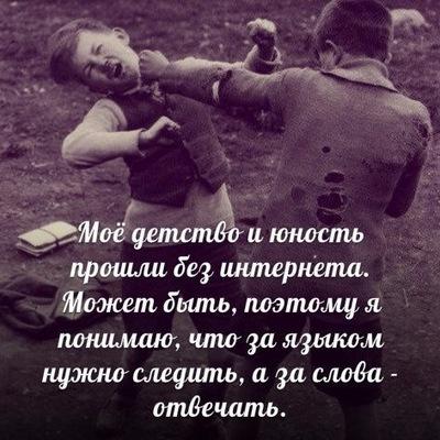 Андрей Ожерельев