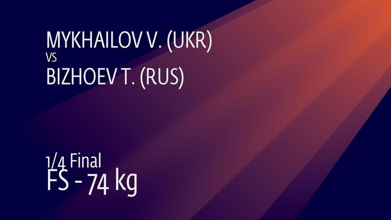 14 FS - 74 kg V. MYKHAILOV (UKR) v. T. BIZHOEV (RUS)