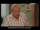 Дворняжка Ляля 24-26 серия из 95 2014