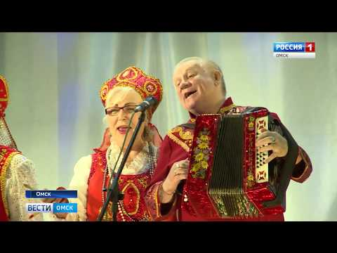 ТВ Вести-Омск. Цыганский концерт