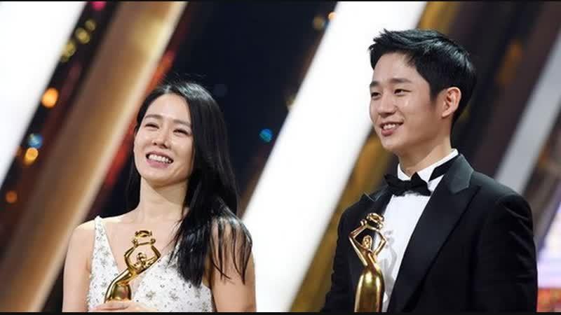 Чон Хэин (The 2nd Seoul Awards 2018)