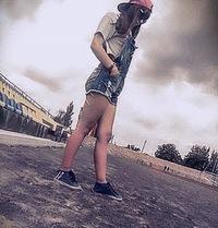 Виктория Тирон