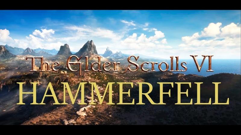 Древние свитки 6 Хаммерфелл (2)