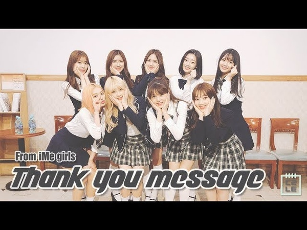Dreamnote(드림노트) 쇼케이스 감사 인사 from iMe girls(아이엠이걸즈) Thank you message from iMe girls
