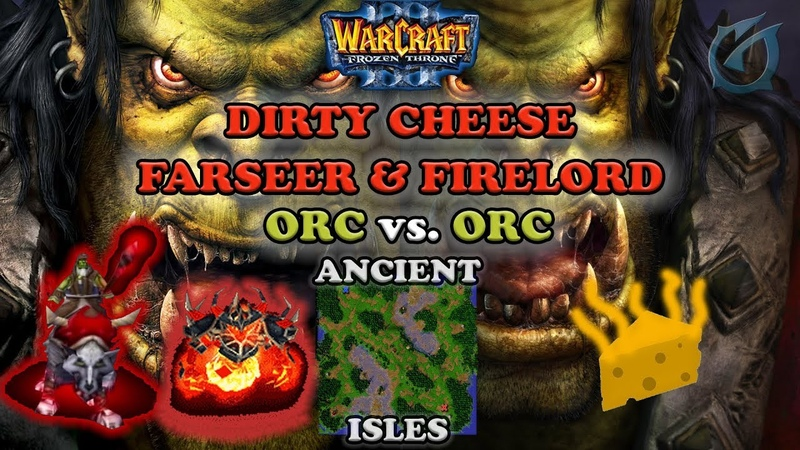 Grubby | Warcraft 3 The Frozen Throne | Orc v Orc - Dirty Cheese - FS and Firelord - Ancient Isles