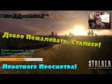 S.T.A.L.K.E.R. - Call of Chernobyl [by stason174] Stream #16