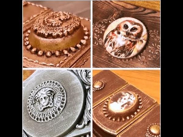 Как я делаю молды , медальоны, контур. DIY. Homemade molds, medallions and contour for decoration.