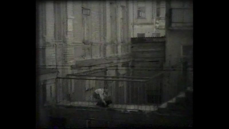 Народження звуку (Віра Яковенко, 1999)