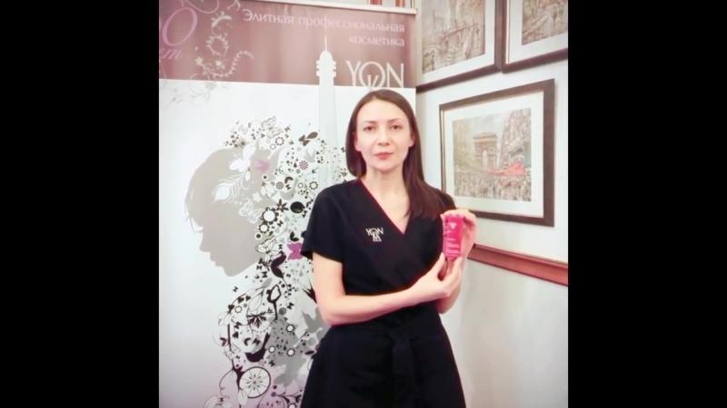 Бренд-косметолог Yon-Ka, Paris Татьяна Ларина о Booster Defense