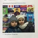 Алия Нугаева-Загидуллина фото #2