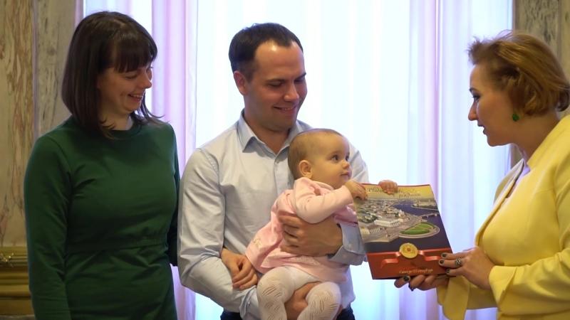 Дворец Малютка торжественная регистрация Рождения Полины фото видеосъёмка заказ на сайте Натальи Молчановой mol4anova.ru