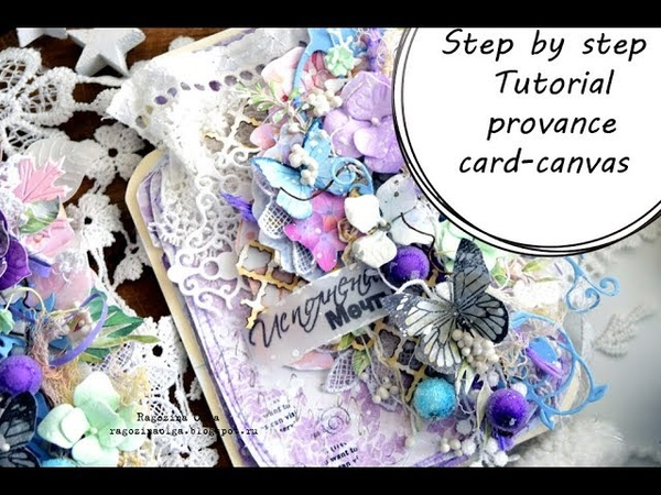 МК открытки баночки в провансе Step by Step tutorial provance cards by Ragozina Olga