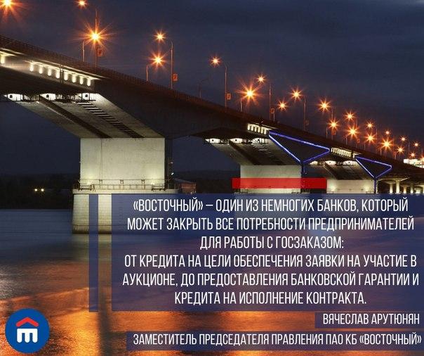 «Восточный» планирует создать первый в Пермском крае бизнес-инкубатор